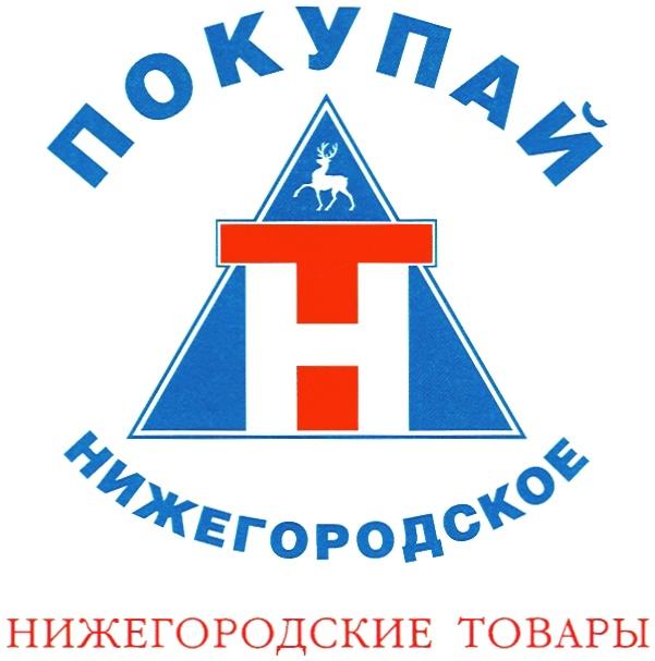 График проведения ярмарок «Покупайте ...: lukojanov.omsu-nnov.ru/?id=108748